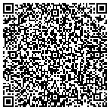 QR-код с контактной информацией организации ВебИкс (WebX), СПД
