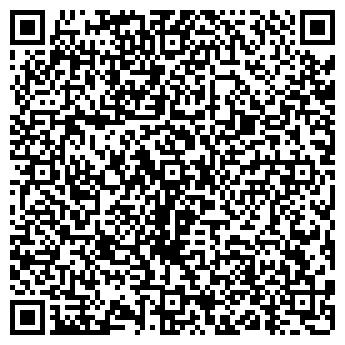 QR-код с контактной информацией организации Webix студия, ЧП