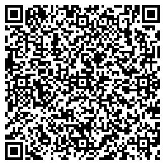 QR-код с контактной информацией организации ПИКСЕЛ, ООО