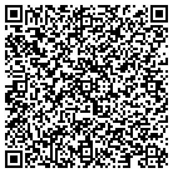 QR-код с контактной информацией организации Рослерн, СПД