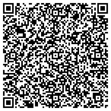 QR-код с контактной информацией организации Веб студия Вимана, ООО