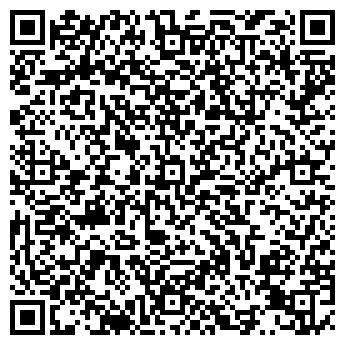 QR-код с контактной информацией организации Глобал-Эйдон Союз, ООО