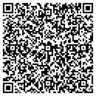 QR-код с контактной информацией организации ECStudio, OOO