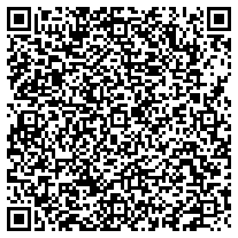 QR-код с контактной информацией организации Арт Экспресс, TOO