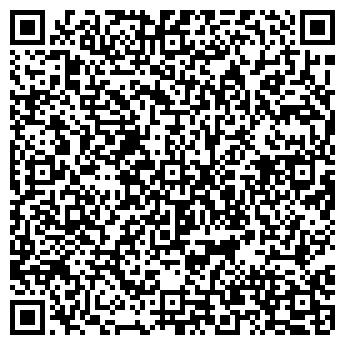 QR-код с контактной информацией организации Stek, ООО