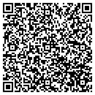 QR-код с контактной информацией организации АРТАЛ, ООО