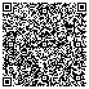 QR-код с контактной информацией организации Скейл, ООО