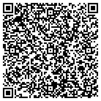 QR-код с контактной информацией организации Фотоателье Аврора, ИП