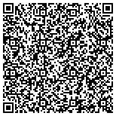 QR-код с контактной информацией организации ST-Records (СТ-Рекордс), ИП