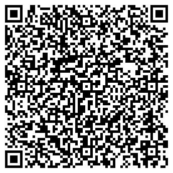 QR-код с контактной информацией организации Накитель, ООО