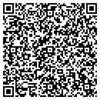 QR-код с контактной информацией организации Ура, ООО