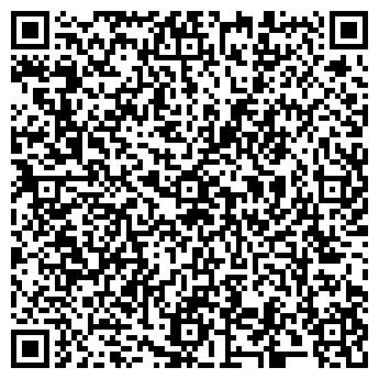 QR-код с контактной информацией организации Фотостудия Пирамида, ИП