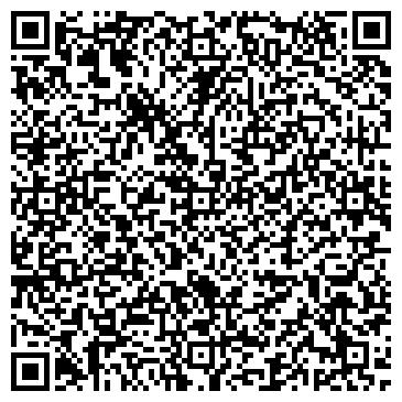 QR-код с контактной информацией организации Авторская мастерская-ателье Ольги Крюковой, ТОО
