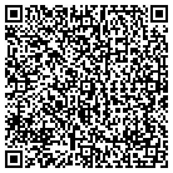 QR-код с контактной информацией организации Студия 1337, ТОО