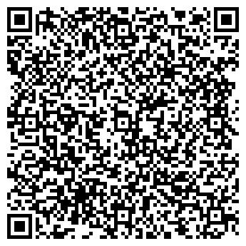 QR-код с контактной информацией организации Каратунова, ИП
