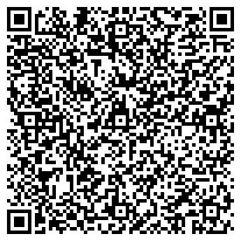 QR-код с контактной информацией организации Profoto (Профото), Фото студия