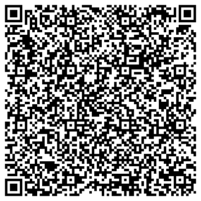 QR-код с контактной информацией организации Агфа (Agfa), ТОО Фотостудия