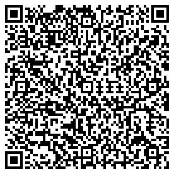 QR-код с контактной информацией организации Креатек, ООО