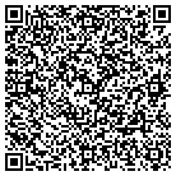 QR-код с контактной информацией организации Веб студия ADAM kz