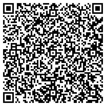 QR-код с контактной информацией организации Энигма, ООО