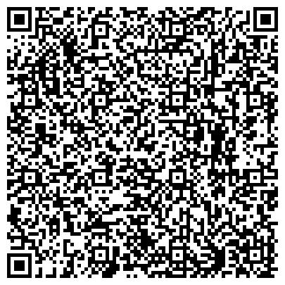 QR-код с контактной информацией организации Компания Web-master (Веб-мастер), ТОО