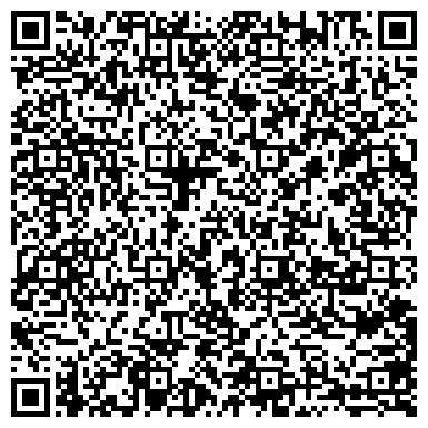 QR-код с контактной информацией организации Wake Up Technology, ТОО