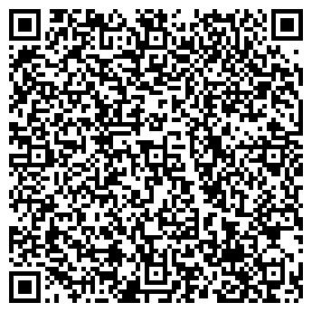 QR-код с контактной информацией организации Алматы Дизайн, ТОО