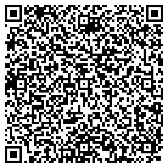 QR-код с контактной информацией организации Знак качества, ТОО