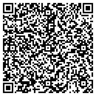 QR-код с контактной информацией организации Vinci, ТОО