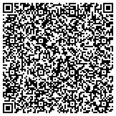 QR-код с контактной информацией организации Portable Web Systems (Портабл Вэб Системс), ТОО
