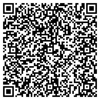 QR-код с контактной информацией организации ТОМИРИС, ООО