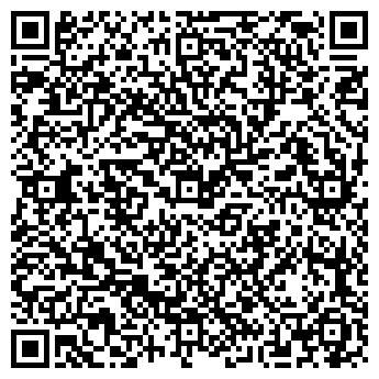 QR-код с контактной информацией организации Визарт студия, ООО