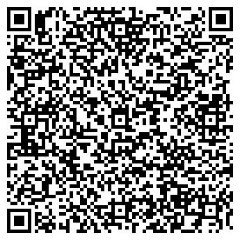 QR-код с контактной информацией организации Сайты, Компания