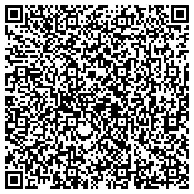 QR-код с контактной информацией организации Студия GALA, ИП