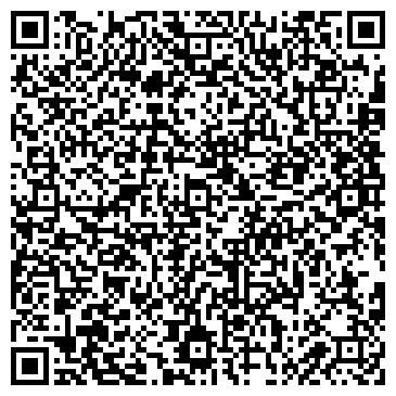 QR-код с контактной информацией организации Веб Студия Хапез Елдоса, ИП