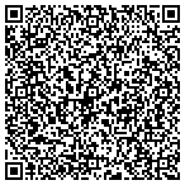 QR-код с контактной информацией организации Маркетоп (Marketop), ТОО