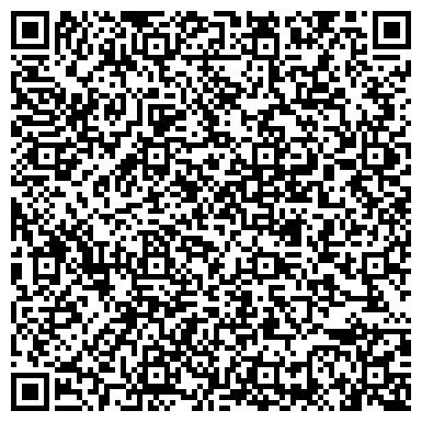 QR-код с контактной информацией организации Smart service (Смарт сервис), ТОО