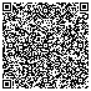QR-код с контактной информацией организации Studio Boss (Студио Босс), ТОО