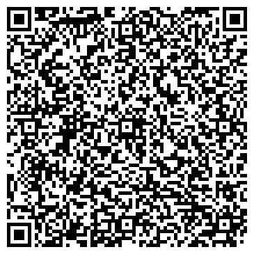 QR-код с контактной информацией организации Amadora Studio (Амадора Студио), ТОО