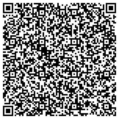 QR-код с контактной информацией организации Webo (Вэбо) Компания, ТОО