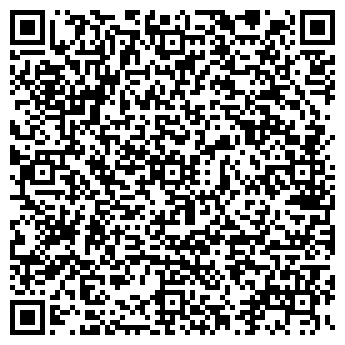 QR-код с контактной информацией организации HUMMERSOFT, ТОО