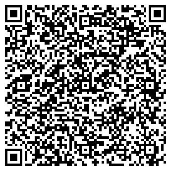 QR-код с контактной информацией организации Копирайт Хауз, ЧУП