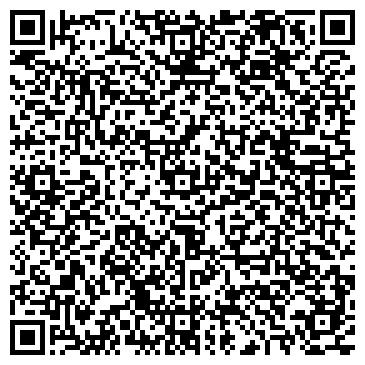 QR-код с контактной информацией организации Лайтстудио (Litestudio), ООО
