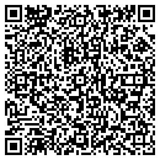 QR-код с контактной информацией организации Берос, ООО