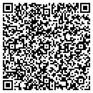 QR-код с контактной информацией организации Одинец Д. Е., ИП