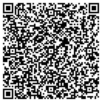 QR-код с контактной информацией организации Кредосистемс, ООО