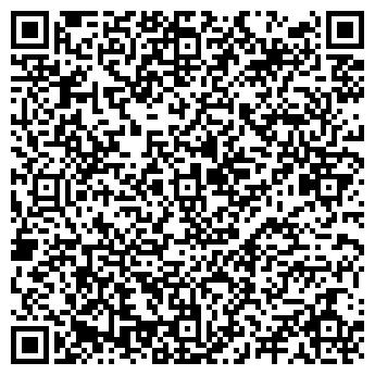 QR-код с контактной информацией организации Анитэкс, ООО