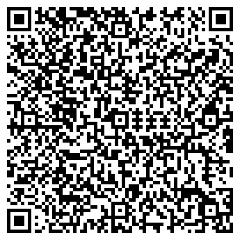 QR-код с контактной информацией организации Адвантек, АО