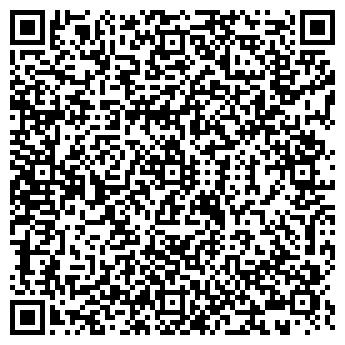 QR-код с контактной информацией организации Фармасервис, ЗАО