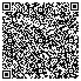 QR-код с контактной информацией организации Инхова, ЧП (Inhova)